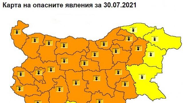 Внимание: Оранжев код за опасно горещо време в 23 области