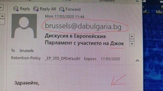 """Джамбазки: Либералните екстремисти поканиха убиеца на българско момче Полфрийман на """"хепънинг"""" в Брюксел"""