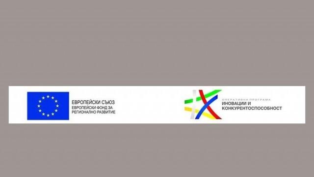 """Фирма """"Билдимекс"""" ООД организира заключителна конференция"""