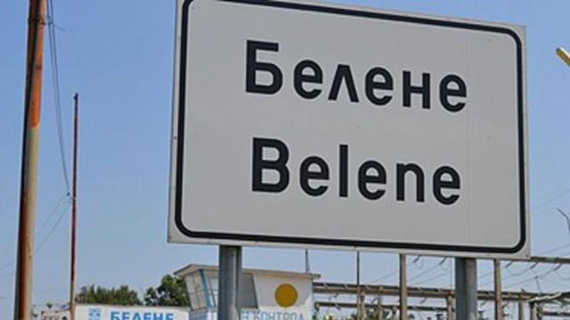 В община Белене ще правят дезинфекция пред обекти с обществено предназначение