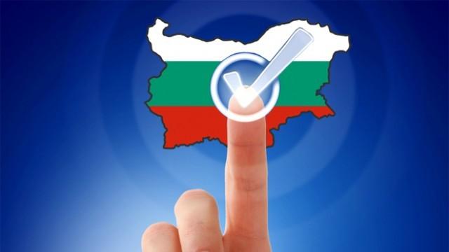 Община Русе обяви промяна в адреса на пет изборни секции