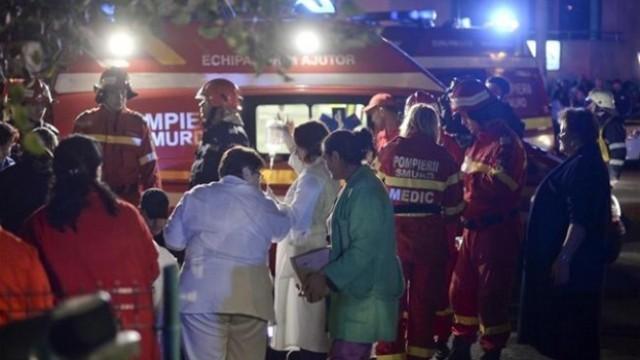 Румъния: Правителството подаде оставка заради пожара в нощния клуб