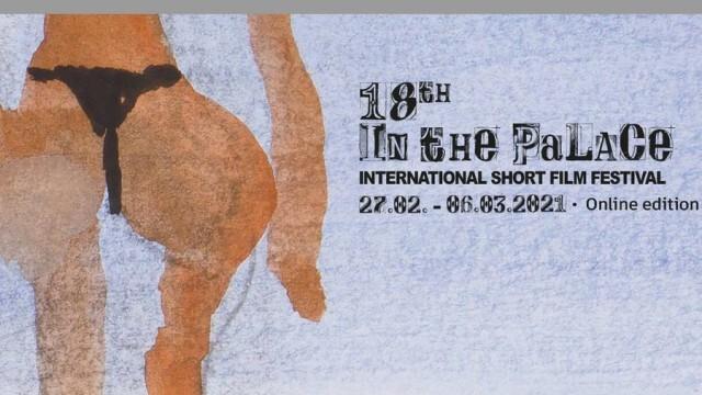 Любен Зидаров илюстрира международния фестивал за късометражно кино IN THE PALACE