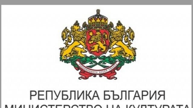 Проекти на РИМ и Художествената галерия в Русе ще получат финансиране от Министерството на културата