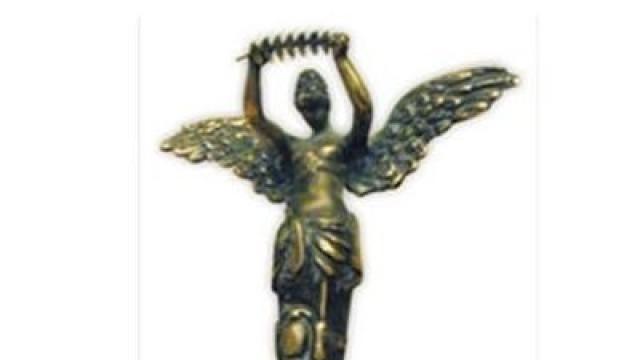 """Русе: До 31 май приемат номинации за националната литературна награда """"Елиас Канети"""""""