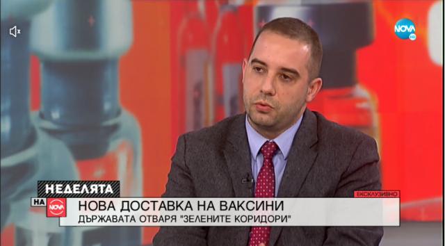 До 2-3 месеца руската ваксина може да е одобрена от Европейската агенция по лекарствата