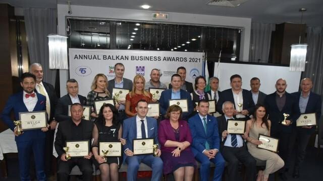 Ловеч беше домакин на Седмото издание на Балканските бизнес награди