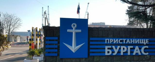 Епидемичен взрив от COVID-19 на кораб на пристанище Бургас, има и починал
