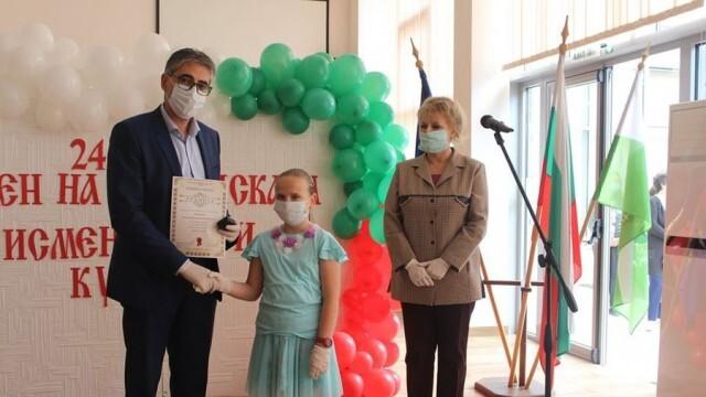В Кнежа наградиха изявени ученици от общината по случай 24 май
