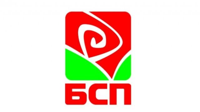 """Коалиция """"БСП за България"""" в Русе дари 2700 лв. за хранителни продукти на нуждаещите се"""