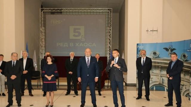 С класически концерт и оперни арии ГЕРБ-СДС откри предизборната си кампания в Русе