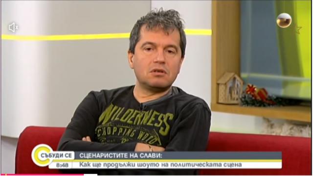 Сценаристи на Слави: Той е доста заможен човек,  а решението на съда е глупаво