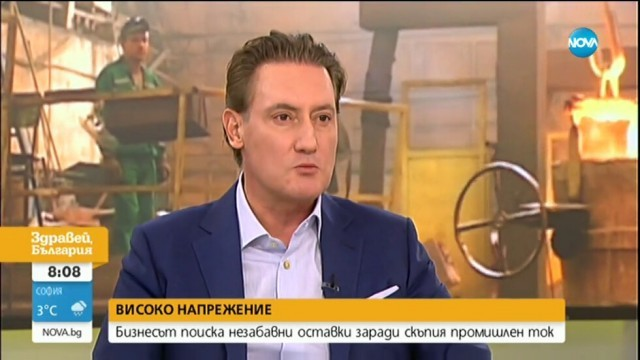 Кирил Домусчиев: Има енергийна мафия в България, бизнесът иска оставки