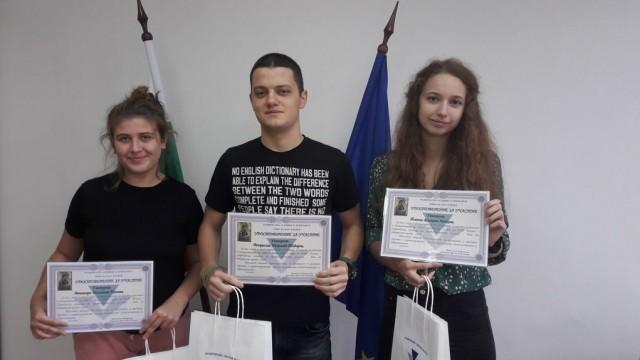 """Офисът на НАП -Плевен, подкрепи инициативата """"Европейска седмица на професионалните умения"""" – Дни на отворените врати на ДФСГ """"Интелект"""""""