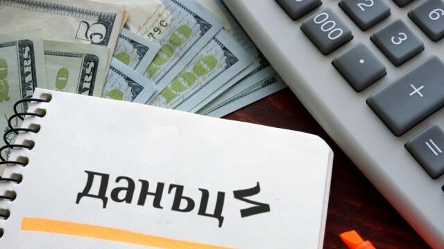 Фирмите и едноличните търговци декларират данъците си от 1 март