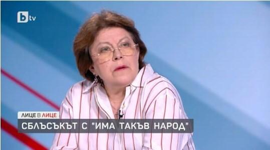Дончева: При Слави Трифонов има орда комплексари, които смятат, че системата им пречи