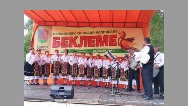 Самодейци от село Асеновци очароваха жури и публика на национален събор