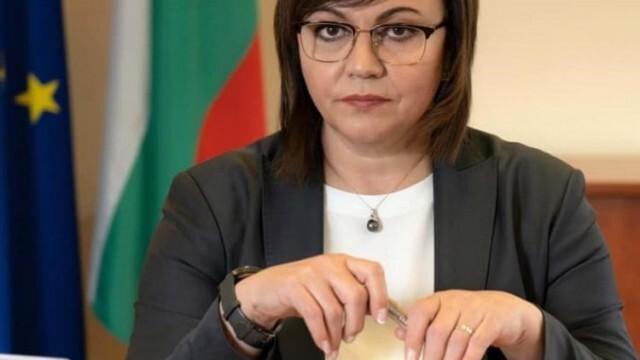 Нинова: Борисов признава, че координирал със Станишев махането ми