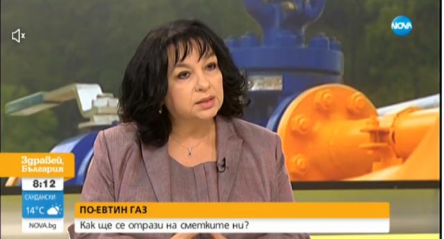 Теменужка Петкова уточни: Цената на природния газ ще се определя всеки месец