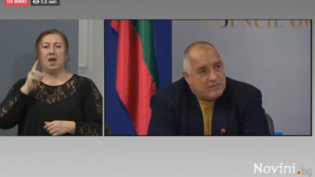 Бойко Борисов: Следващите 2-3 седмици ще е пикът на пандемията. Все по-тежко ще става