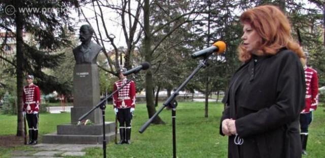 Илияна Йотова: Новите народни представители да върнат авторитета на Народното събрание