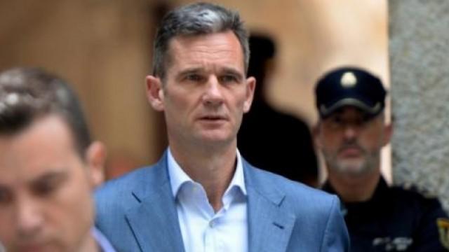 Екстри: Зетят на испанския крал ще лежи в женски затвор