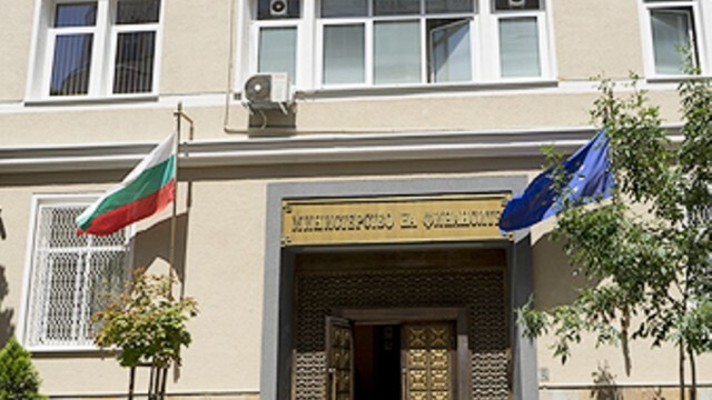 МФ публикува списък на 21 физически лица, свързани със санкциите по закона