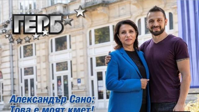 Известни личности и успели русенци подкрепят Диана Иванова за кмет на Русе