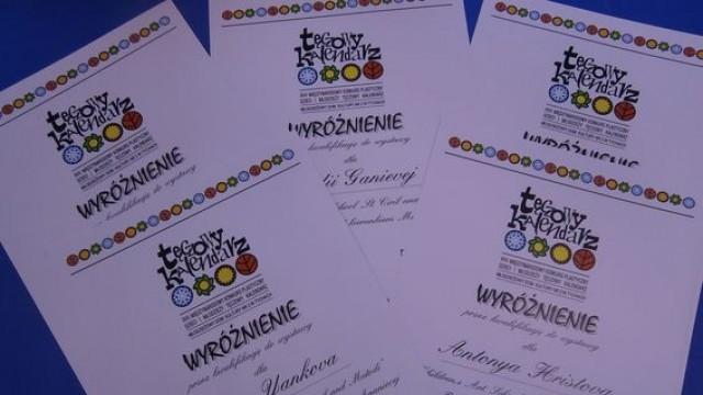 """Пет почетни награди за деца от Артшкола """"Колорит"""" от конкурс в Полша"""