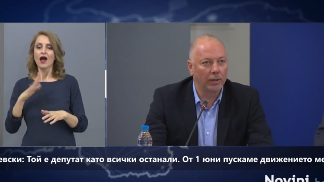 Отпада карантината за българските шофьори на камиони и автобуси