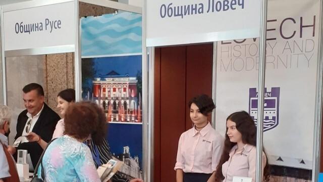 Община Ловеч представи туристическия си потенциал на изложение в Русе