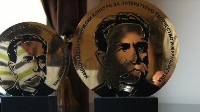 """Вижте наградените в националния конкурс """"Стоян Михайловски"""""""