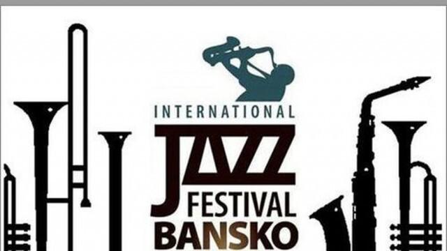 Интересни музиканти и формации в програмата на Международния джаз фестивал Банско 2021