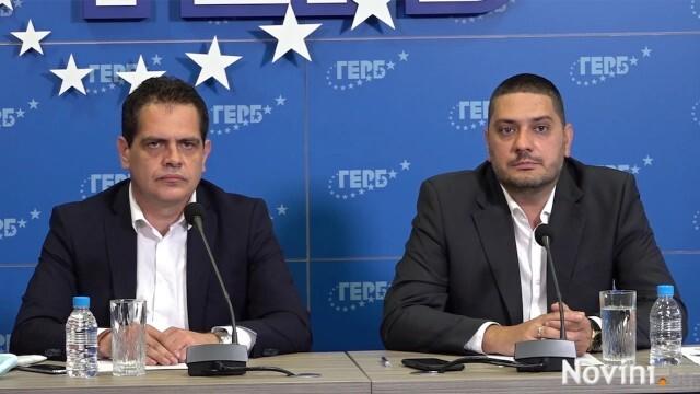 ГЕРБ с ответна пресконференция за разкритията за язовирите