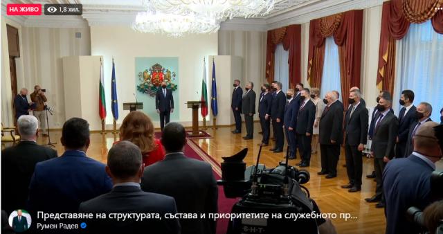 Румен Радев представи служебния кабинет: Възможно е демократи от различни цветове да надмогнат червените линии помежду си