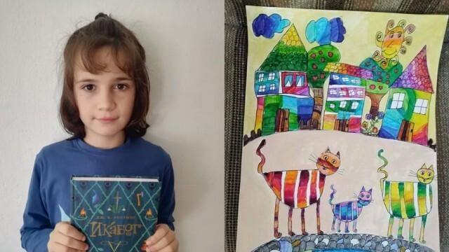 """Рисунка на дете от Ловеч е включена в новата книга на Дж. К. Роулинг """"Икабог"""""""