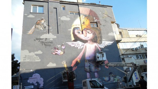 Артисти от Пловдив, София и Варна идват за графити пленер в Плевен