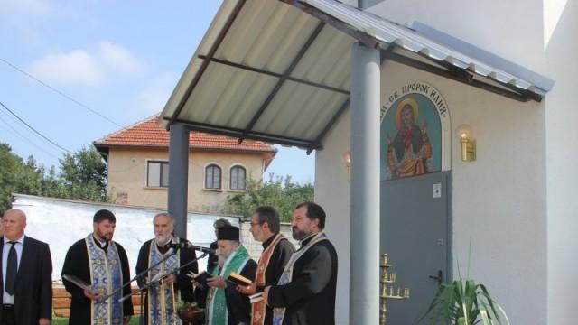 Плевен: След 800 години Къшин има православен храм