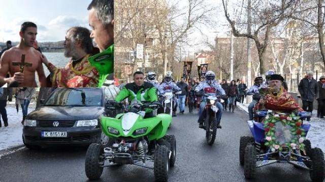 Поп и кмет поведоха шествие за Йордановден с АТВ-та