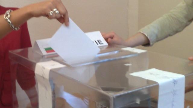 Плевен: 41 235 избиратели в общината са упражнили днес правото си на глас
