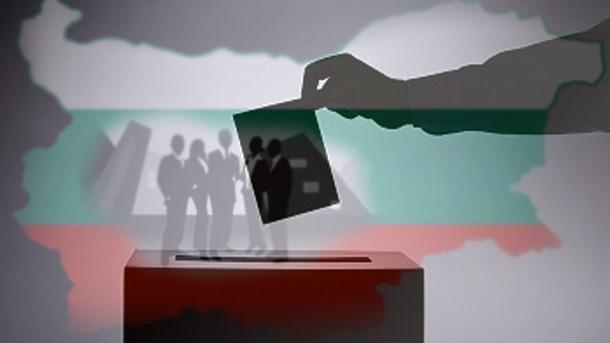 Сдружение от Плевен с 28 наблюдатели в деня на вота