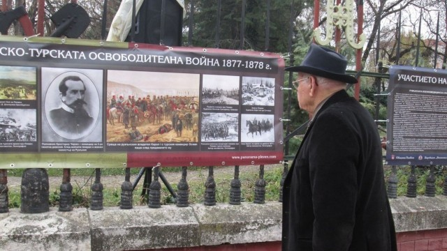 Плевен: Изложба на открито разказва за участието на Румъния в Руско-турската война