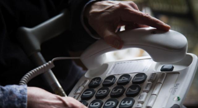 Плевен: Измамиха дядовци по телефона с близо 2000 лева