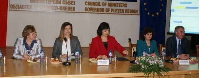 Жените от ГЕРБ организираха бизнесфорум в Плевен