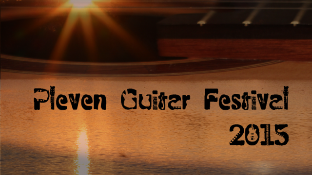 Плевен: Започва Първият международен фестивал на китарата