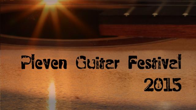 Плевен: Обявяват победителите от Международния фестивал на китарата