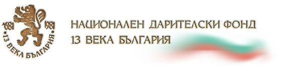 """Приемат къси разкази за конкурса """"Рашко Сугарев"""""""
