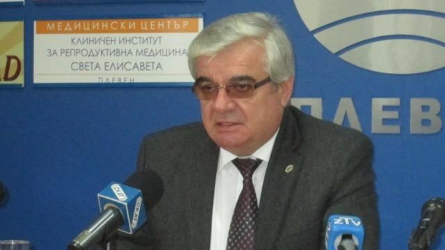 Община Плевен с планове да купи вила във Видима
