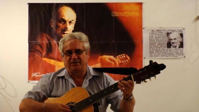 Концерт с песните на Булат Окуджава в Плевен
