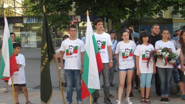 "Плевен: Дадоха началото на 21-ия национален поход ""По стъпките на Левски"" /Фотогалерия/"